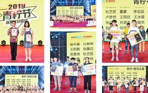 郑州东风路捷登教育高考文化课辅导班次介绍