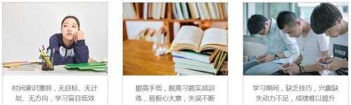 郑州捷登教育高二文化课全科提升班次介绍