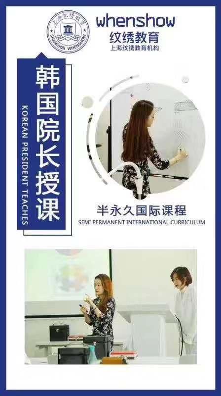 上海哪里有学美甲的学校一览表