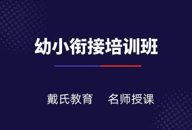 成都温江区培训班