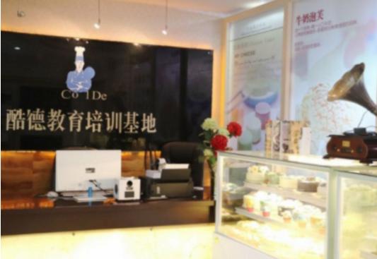 杭州哪里有冰淇淋培训?