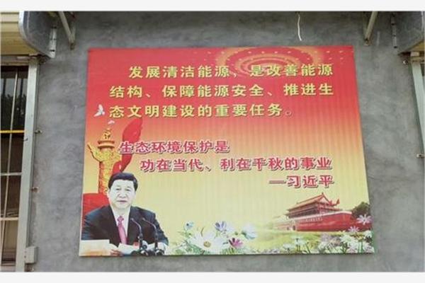 2019越南经济危机_2019年将爆发大规模经济危机,震中在哪