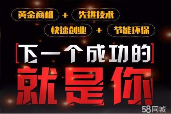 廣東國家認可廚房燃料技術配方