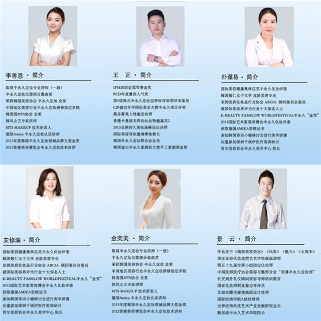 興化開家韓式皮膚管理中心條件