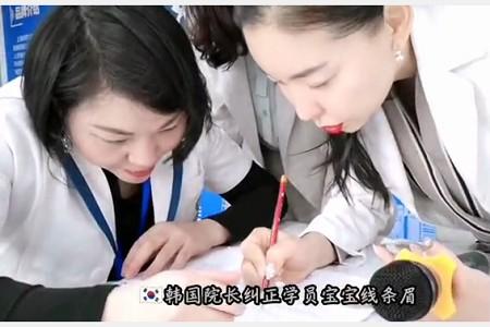 上海有哪些纹绣培训专业十大一览榜