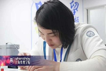 嘉兴韩式半永久化妆培训学费多少