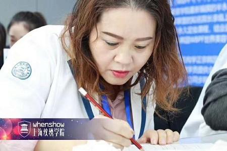 上海附近那有纹绣学校怎么选择半永久学校