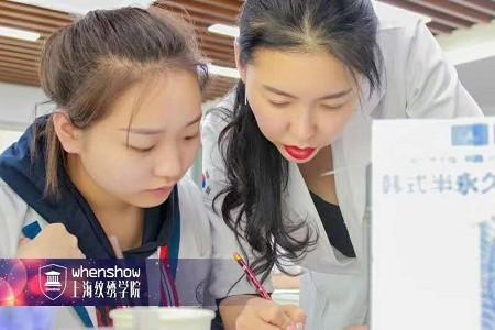 上海纹绣培训学校排名
