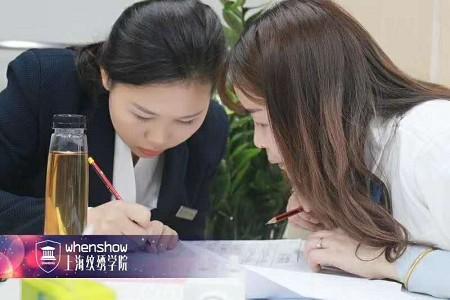 上海黄浦区纹绣美甲美睫培训学校