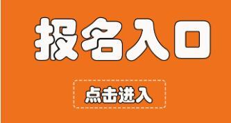 2019年江西公办的中专学校有哪些