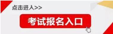 2019江西职业技术学?!锪鞣裼牍芾碜ㄒ到樯? />                     </a>                 </div>                                 <div class=