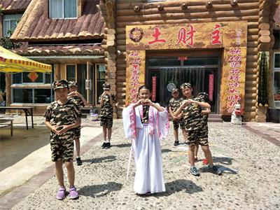淄博翰尚夏令营教会孩子自律