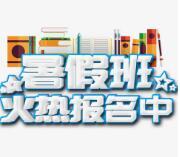 2019年江西新余高级示范中专学校名单
