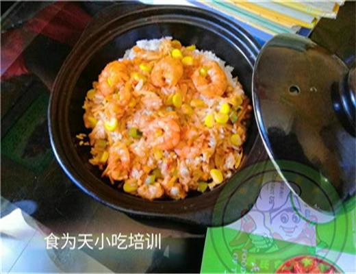 网红海鲜焖饭技术培训