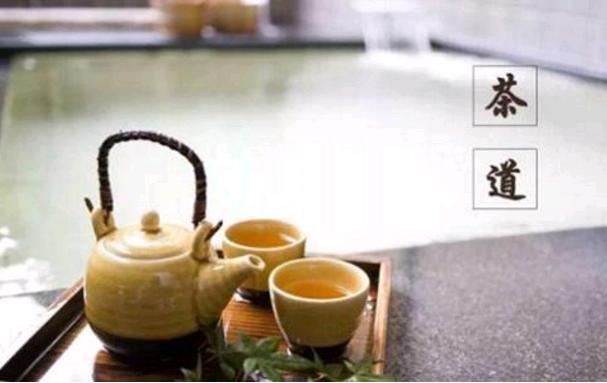 成都考茶藝師資格證書在線申報辦理條件和報名費用多少