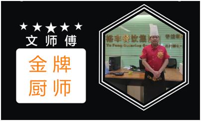 石家庄火锅超市技术哪家好