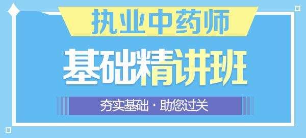 四川省执业药师千亿国际娱乐qy966时间就业方向是哪些