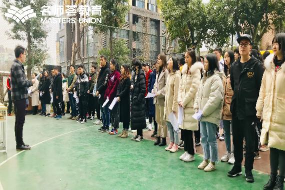 凉山高考艺术生全日制文化集训班收费多少钱