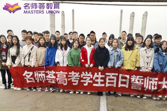 凉山高三体育生文化课补习学校