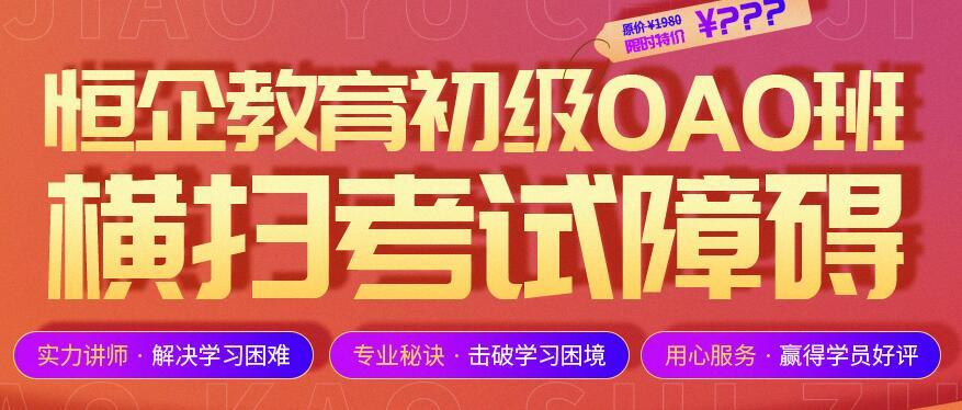 濮阳会计初级龙8国际娱乐首页课程