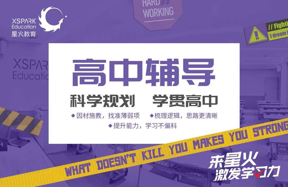 揚州高中語文文言文一對一輔導收費