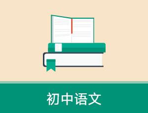 鄭州中原區小學課外輔導班