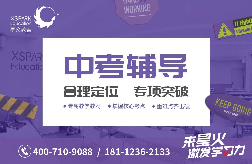 揚州中考語文一對一輔導班