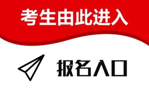 河南自学考试如何申请学历学位一定要参加一门一门的考试吗