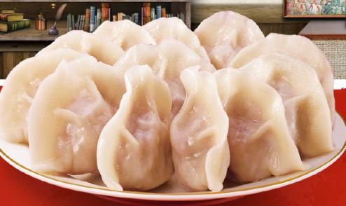 学做正宗饺子多少钱培训