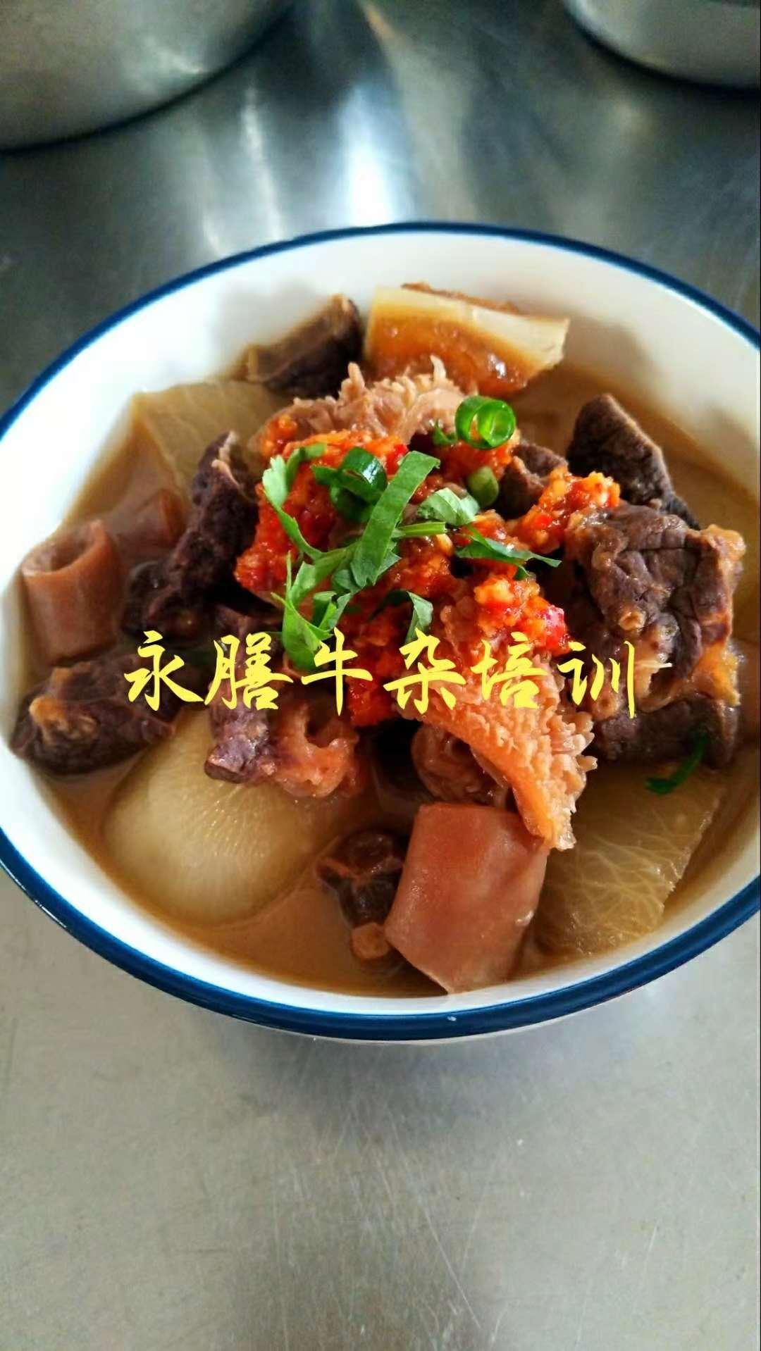 萝卜牛杂技术在广州越秀哪里学