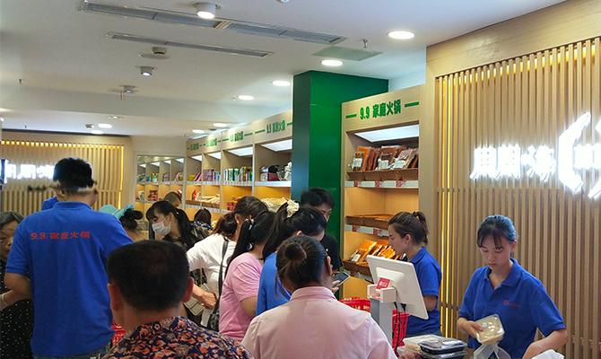 四川家庭火锅食材超市怎么样