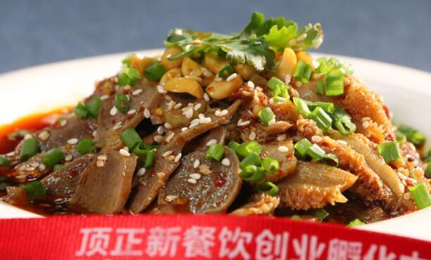 苏州冷菜技术培训班