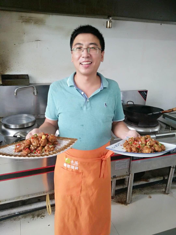 肇庆高要去哪里可以学炒菜培训