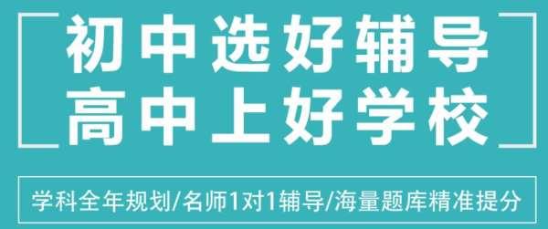 郑州中考全科捷登教育好不好