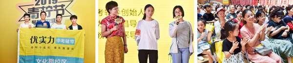 郑州管城区中考全科有没有衔接班