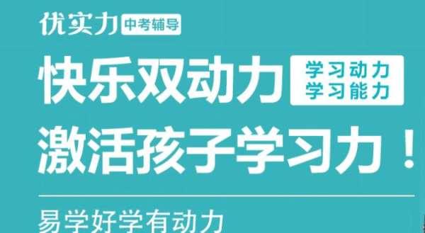 郑州二七区中考语文一对一的师资怎么样?