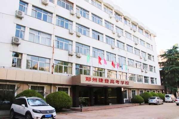 郑州高新区高二政史地提升班