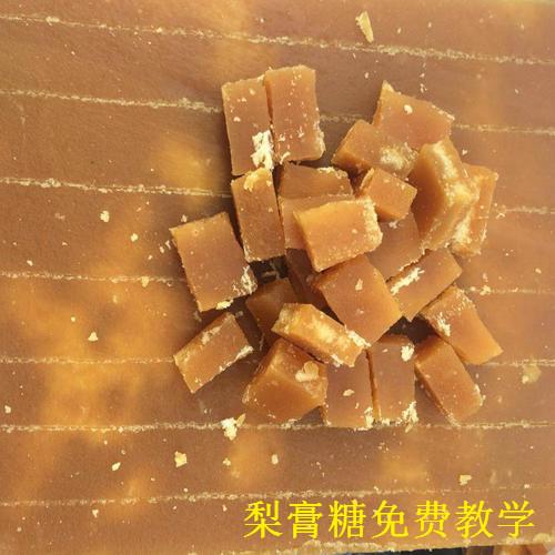 手工梨膏糖技术 贵阳