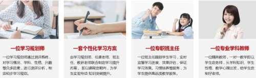 郑州航空港中考文化课辅导哪儿专业