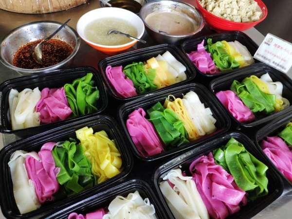 汉中面皮古县培训中心在哪食材免费