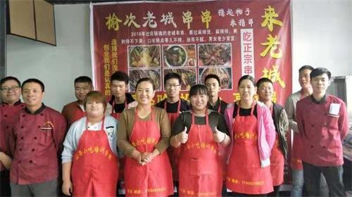 新疆大盘鸡培训机构去哪学得到