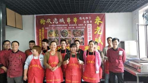 老豆腐培训机构在哪教得好