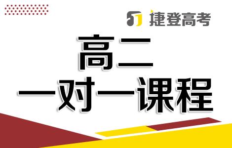 鄭州經開區高一理化生集訓機構推薦