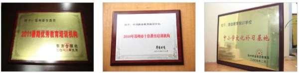 鄭州東風路高一語數英培訓課程