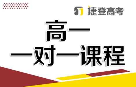 鄭州東風路高二文化課全科沖刺班次