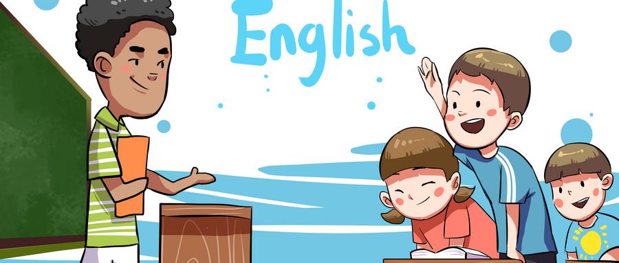 成都树私塾青少年英语教育培训学校怎么样