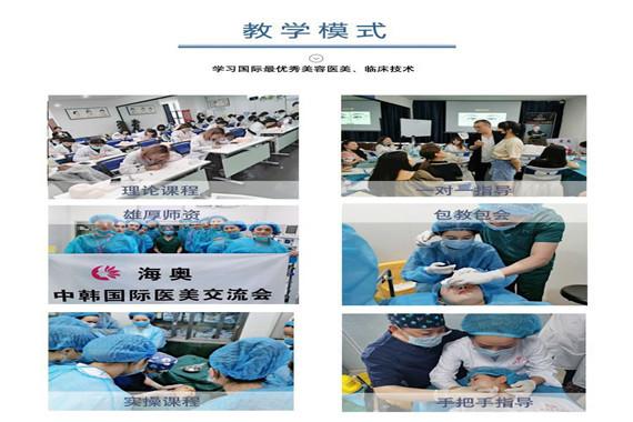 天津专业的针剂技术培训机构在哪里专业的针剂技术培训机构在哪里