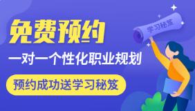 东莞会计网课培训班