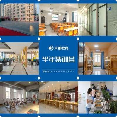 郑州在职研究生集训周末走读班