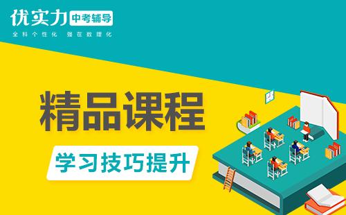 优实力郑州高新区初二数学一对一机构推荐